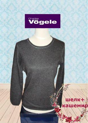 🦄🦄charles vogele шелк+кашемир свитер женский т графит серый с ...