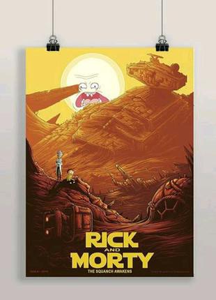 Плакат Rick and Morty