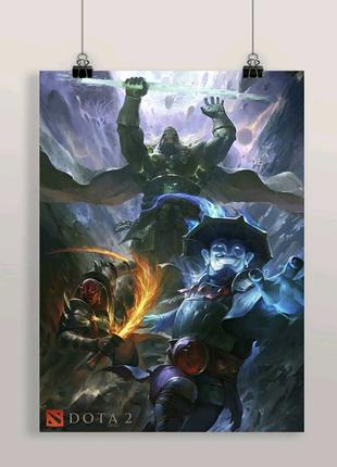 Плакат Dota 2