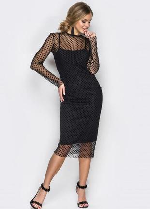 Платье сетка 2 в 1