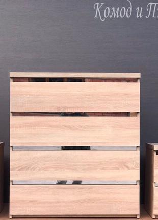 Комод,Прикроватная тумба,Тв тумба и мебель под заказ.