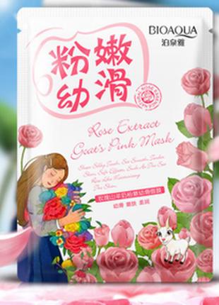 Омолаживающая маска с экстрактами розы и козьего молока rose e...