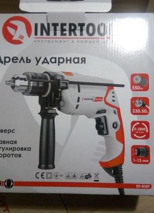 Дрель ударная Intertool DT-0107 новая