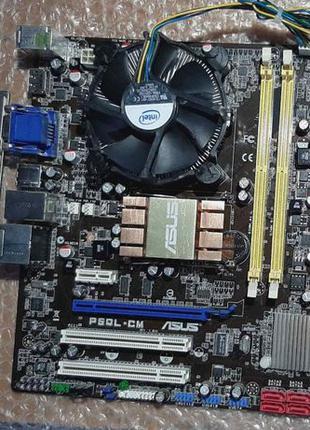 Asus p5ql-cm rev.1.01G+Core 2 Quad Q8200+кулер intel