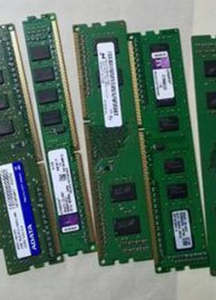 Оперативна память DDR3 2 ГБ