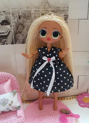 Одежда для кукол LOL OMG