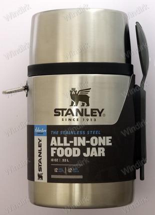 Термос для еды Stanley Adventure Vacuum Food Jar 0.53 L