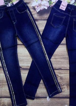 Стильные джинсы 146. венгрия taurus.