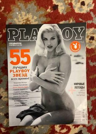 Коллекционній - редкий єкземпляр Playboy (Плейбой)