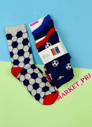 Носки примарк для мальчика с футболом
