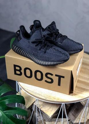 Adidas yeezy 350 v2 triple black шикарные женские кроссовки ад...