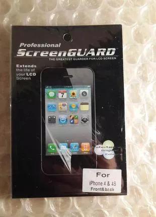 Защитная пленка для телефонов Iphone 4/4S