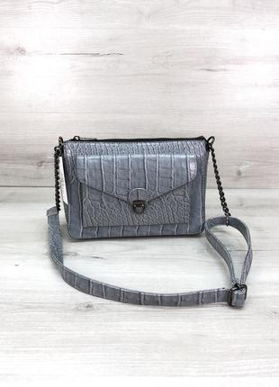 Женская сумочка кросс-боди серо-голубая
