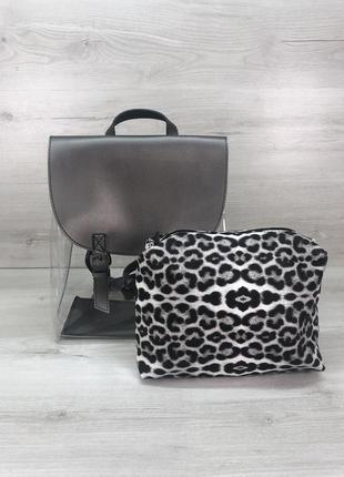 Силиконовый рюкзак с косметичкой серебристый