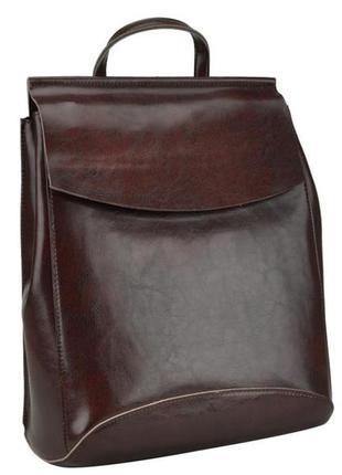 Рюкзак кожаный женский коричневый городской стильный casual