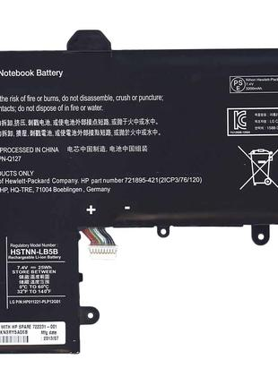 Аккумулятор HP Compaq HSTNN-LB5B 7.4V Black 3200mAh