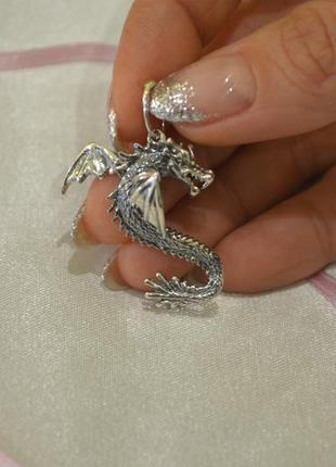 Кулон дракон из серебра