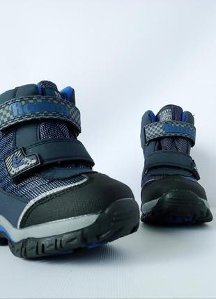 Зимние термо-ботинки мальчикам