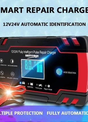 Автоматическое SMART автомобильное зарядное устройство 12-24В 8А
