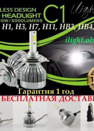 C1 Авто Led лампы H4 H1 H7 H27 HB3 HB4 H3 светодиодные фары ле...