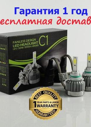 Светодиодные LED лампы H27 880/881 HB3 9005 HB4 9006 PSX24W H1...