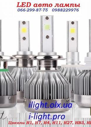 Диодные автомобильные LED лампы H1 H3 H4 H7 H27 Н8 Н11 лед би-...