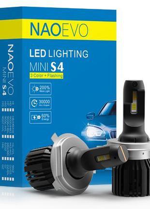 Светодиодные авто LED лампы с переключением NAOEVO S4 H4 H7 H1...