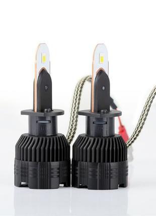 Светодиодные LED авто лампы для установки в линзы и фары H1 H7 H4