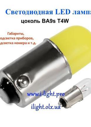 Светодиодные LED лампы BA9S T4W габариты подфарники подсветка ...