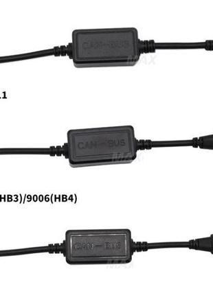 Электронные обманки для светодиодных LED ламп ксенона CANBUS л...