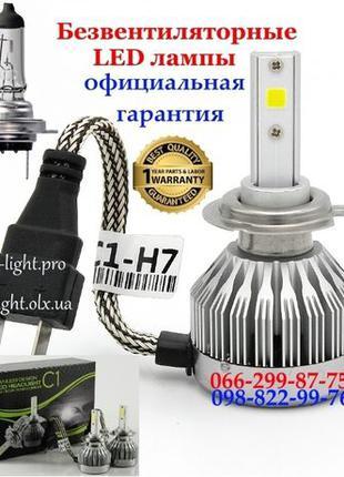 C1 авто лампы светодиоды H7 LED ледовские лампочки H4 H1 ксено...
