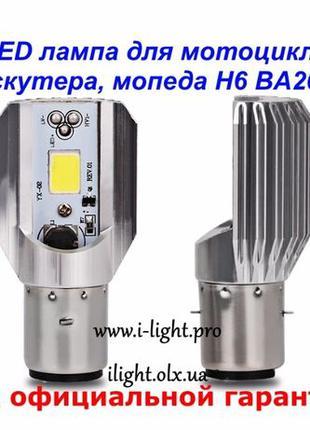 Светодиодная мото скутер LED лампа H6 BA20d M2S 10Вт лед диоды...