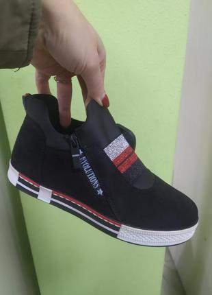 Женские стильнве ботиночки деми