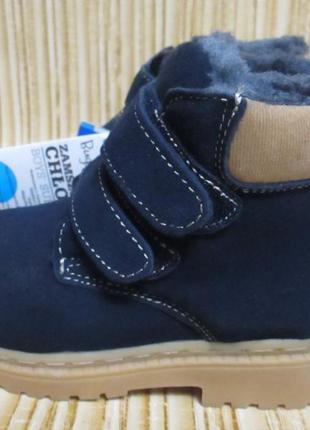 Зимние ботинки  р 29