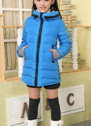 Пуховик синий для девочки куртка на молнии детская 128 134