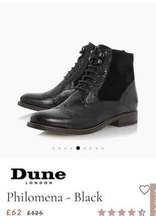 Кожаные ботинки размер 38