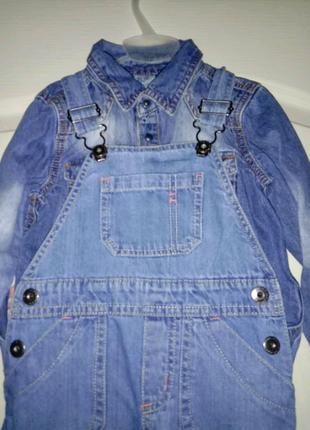 Джинсовый комбинезон джинсовая рубашка