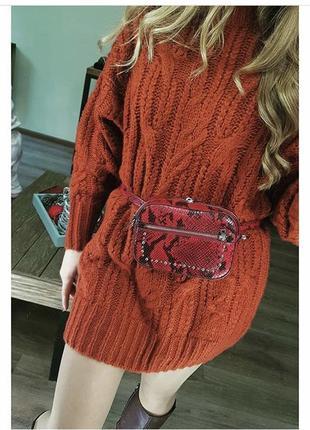 Вязаный удлинённый свитер от pull&bear