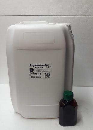 Силикон литьевой жидкий Superelastic 10кг\4133грн