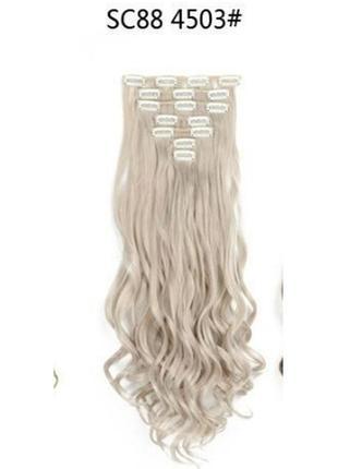 Трессы термо волнистые набор 16 клипс светло-серые волосы на з...