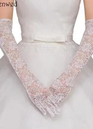 Женские свадебные перчатки, длина до локтя, полный палец, кружевн