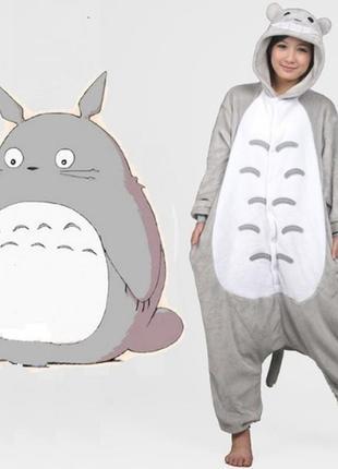 Пижама костюм кигуруми кенгуруми тоторо серый кот