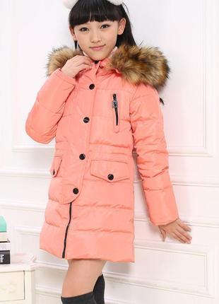 Пуховик розовый для девочки куртка детская с мехом 128