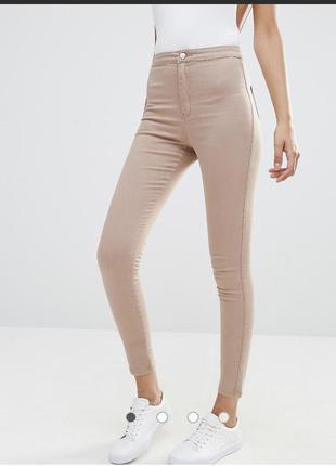 Песочные брюки на высокий рост