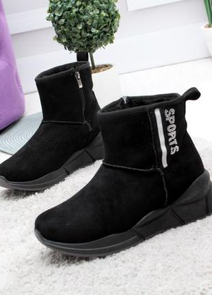Ботинки зимние, ботиночки на зиму