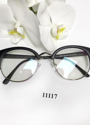 Имиджевые очки в черной матовой оправе к.11117