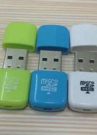 Кардридер S-016 TF microSD