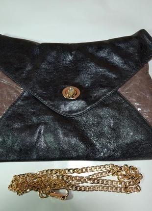 Клатч конверт кожаный с цепочкой