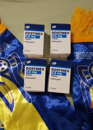 Достинекс dostinex 8табл.