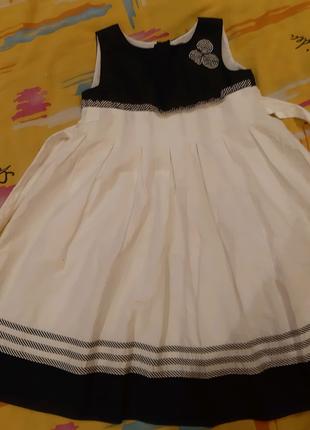 Казкове плаття для маленької леді